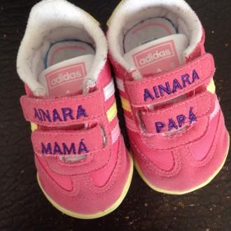 Zapatillas día del Padre o día de la Madre.